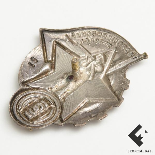 """Большой знак """"Ворошиловский стрелок"""" 2-й степени, 1934-41 гг."""