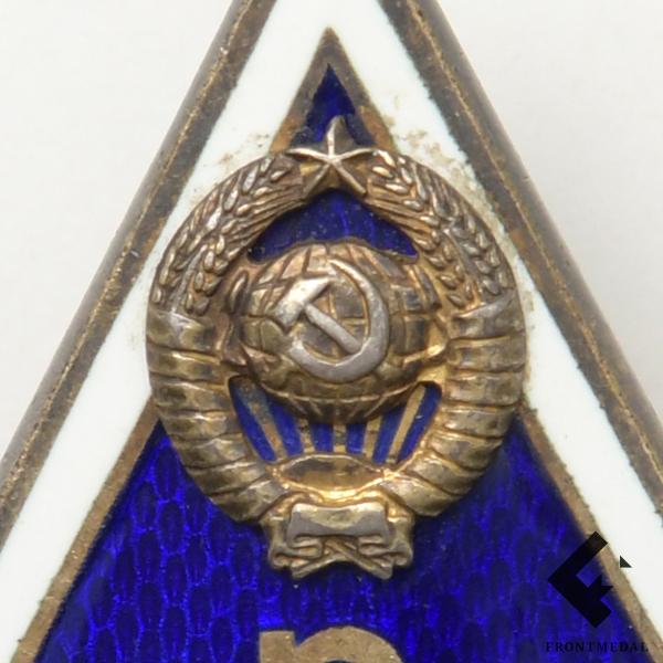 """Знак """"МЭИ"""" (Московский энергетический институт)"""