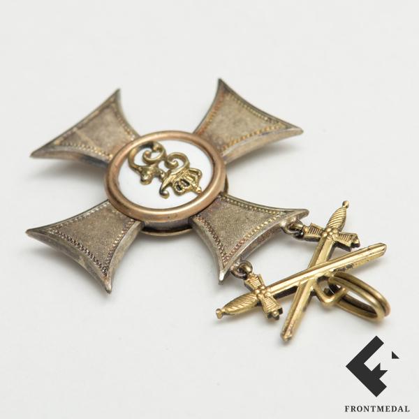 Орден Фридриха (Вюртемберг)