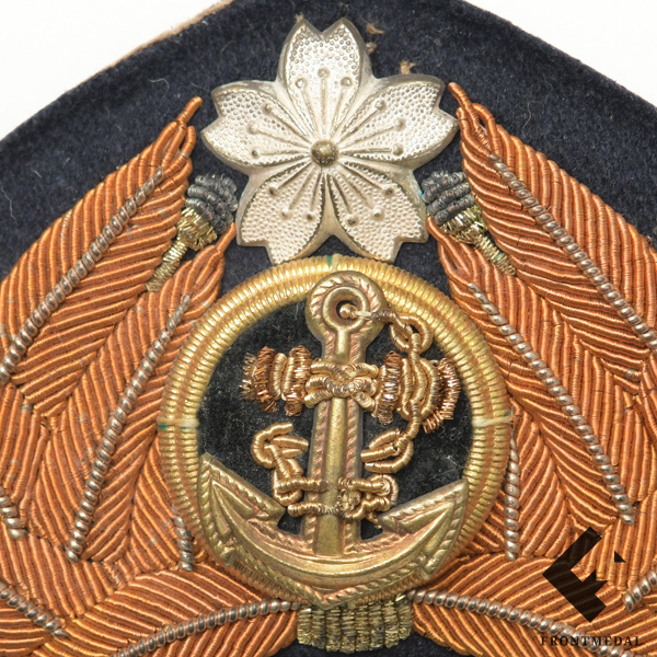 Лот знаков различия Императорского подводного флота