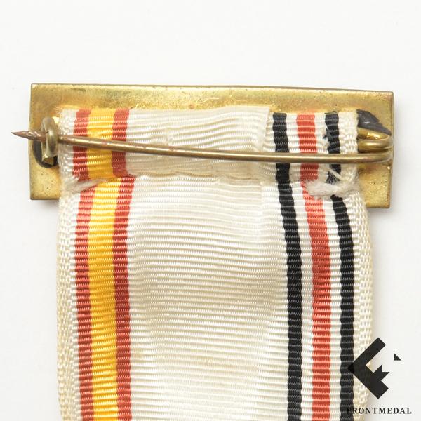 Медаль испанских добровольцев на Восточном фронте - RUSSIA 1941