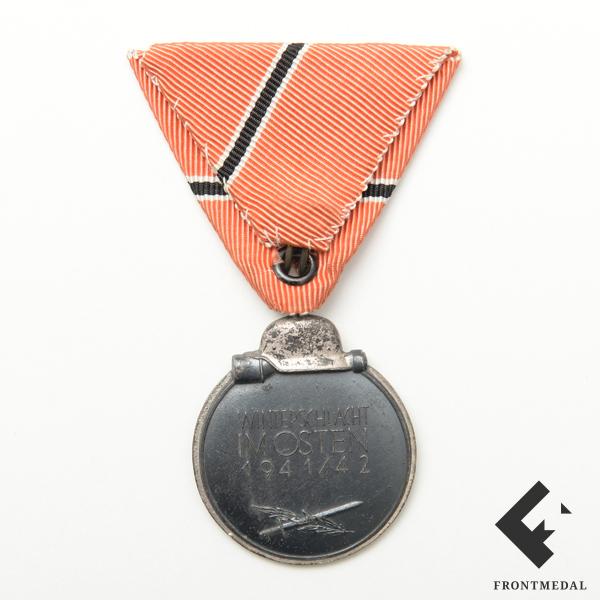 Железный крест 2 кл. обр. 1914 года на треугольной колодке