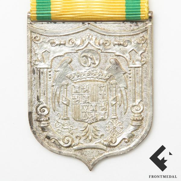 """Медаль """"Увечному рыцарю"""" (Испания, период Франко)"""