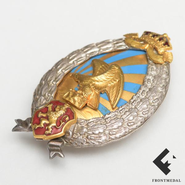 """Квалификационный знак """"Наблюдатель"""" (Болгария, ВМВ)"""