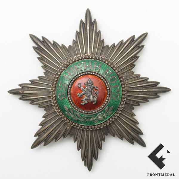 Звезда Ордена Святого Александра 1 класса (Болгария)