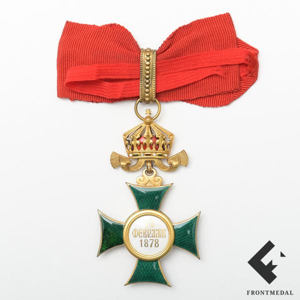 Знак Ордена Святой Александр (Болгария)