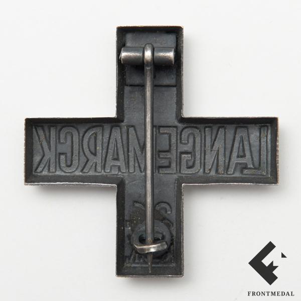 """Памятный крест """"Лангемарк"""" 26-го Резервного корпуса"""