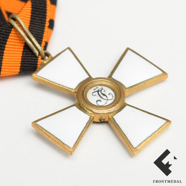 Знак ордена Святого Великомученика и Победоносца Георгия 4 ст.