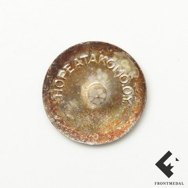 Железный крест 1 кл. обр. 1914 г. на закрутке с шайбой