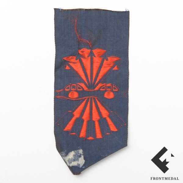 "Нашивка на рубашку члена фаланги из ""Голубой дивизии"""