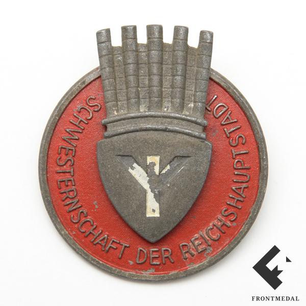 Знак общества сестер столицы Империи (Берлин)