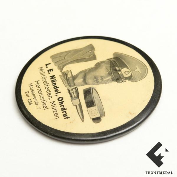 Кобура с плечевым ремнем для револьвера системы Наган