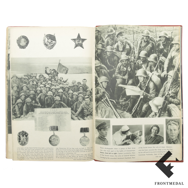 """Книга/альбом """"USSR THE RED ARMY and NAVY"""", 1939 год"""