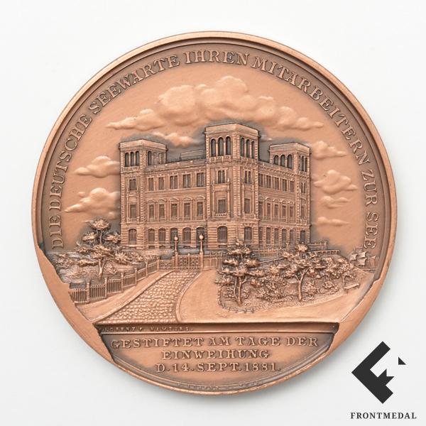 Настольная медаль Морская обсерватория ВМФ Кригсмарине