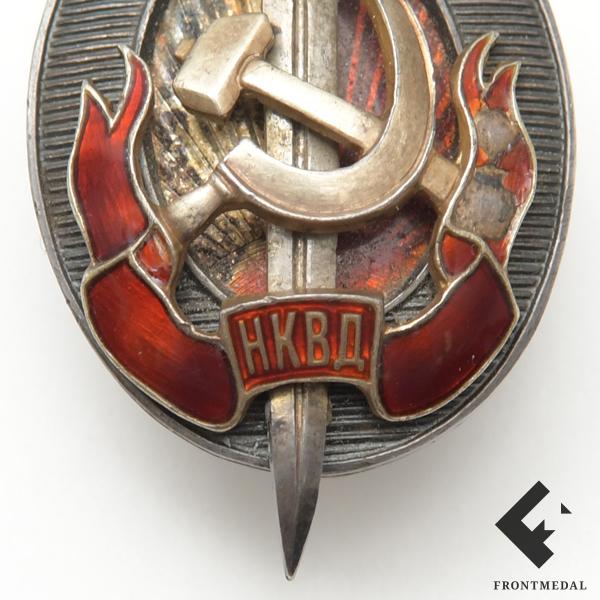 """Знак """" Заслуженный работник НКВД """" номер 000585"""