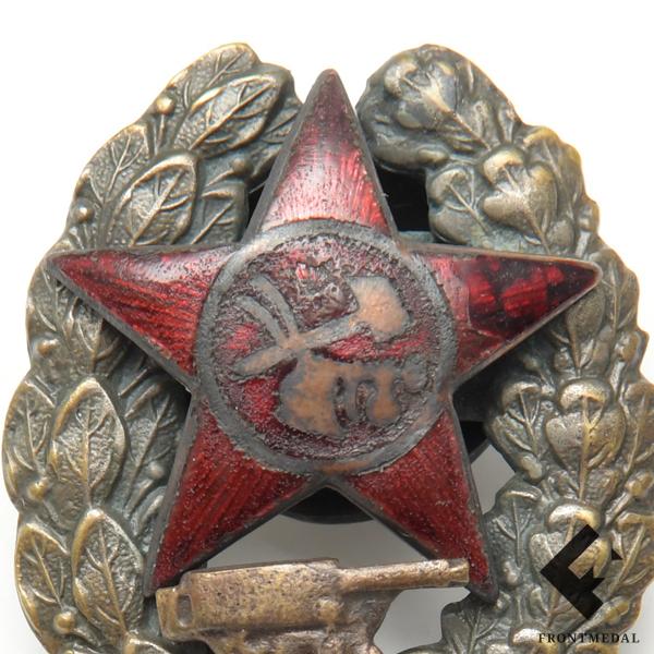 Знак командира пулеметных подразделений РККА