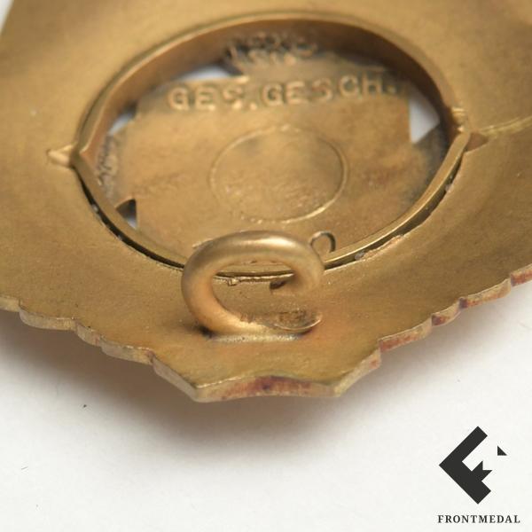 """Памятный жетон 1.GEB.JAG.ERS.BTL.98 """"Рождество 1943 года"""""""