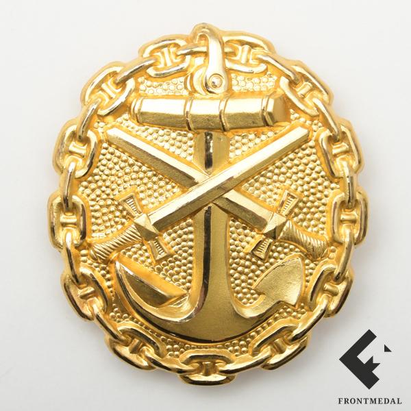 Лот: три степени Военно-морского знака За ранение