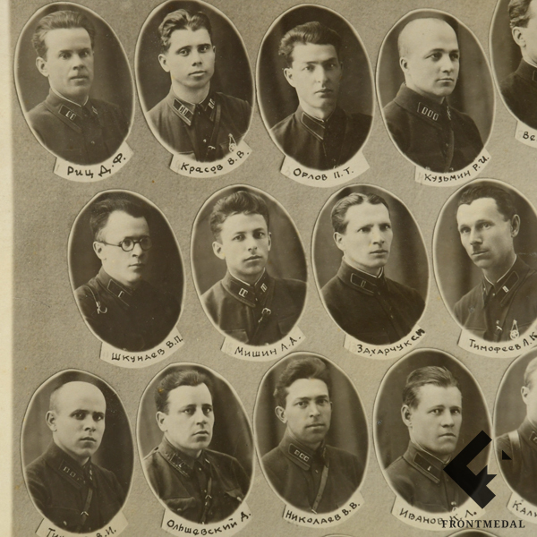 Фото-рамка Сотрудники НКВД Сталкрая (Астрахань, 1935 г.)