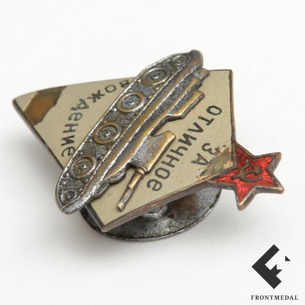 За отличное вождение боевых машин автобронетанковых войск РККА