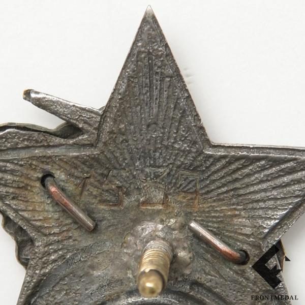 Знак За отличную стрельбу из танкогого оружия для РККА